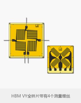 HBM VY全桥应变片带有4个测量栅丝