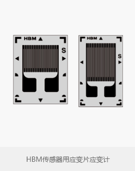 HBM传感器用应变片应变计