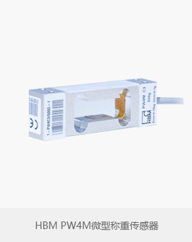 HBM PW4M微型单点称重传感器