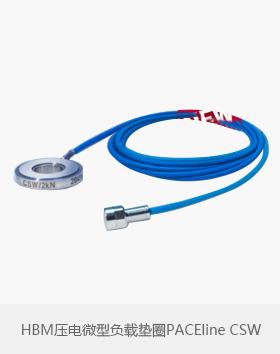 HBM压电微型负载垫圈PACEline CSW
