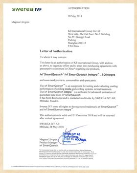 瑞典IVF冷却特性测试仪代理证书