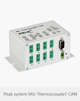Peak system热电偶测量模块MU-Thermocouple1 CAN