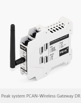 Peak system PCAN-Wireless Gateway DR无线网关
