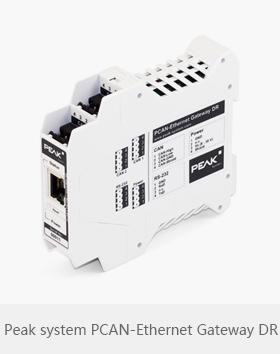 Peak system PCAN-Ethernet Gateway DR以太网网关
