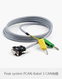 Peak system PCAN-Kabel 3 CAN电缆