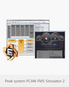 Peak system PCAN-FMS Simulator 2仿真App