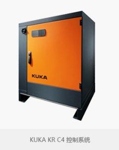KUKA KR C4 控制系统