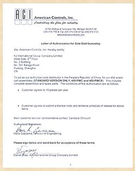 美国ACI代理证书