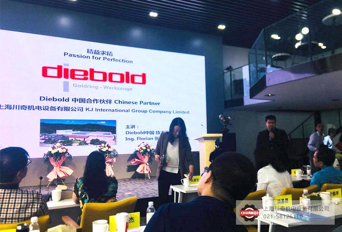 中国彩世界手机版直播附件高峰论坛
