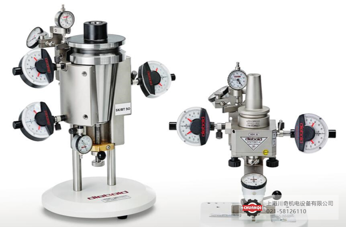 德国Diebold 2019上海DMC展展品-Diebold SK/BT刀柄锥度检测仪