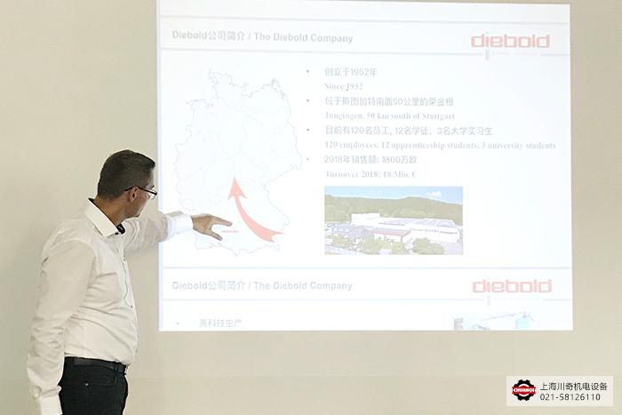 Diebold海外总监Anton对彩世界手机版直播员工进行主轴技术培训