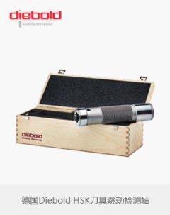 德国Diebold HSK刀具跳动检测主轴