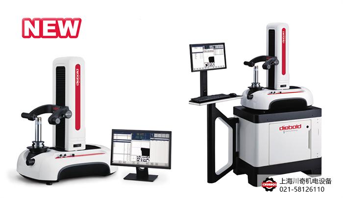 Diebold VEG Plus 刀具預調和測量系統 對刀儀