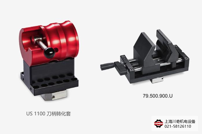 Diebold US 1100 热缩机刀柄转化套