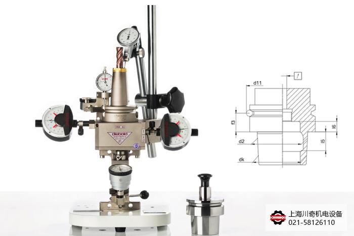 Diebold HSK刀柄锥度检测仪锥度测量设备