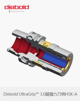 德国Diebold UltraGrip™ 3.0超强力刀柄HSK63/100-A重切削刀柄
