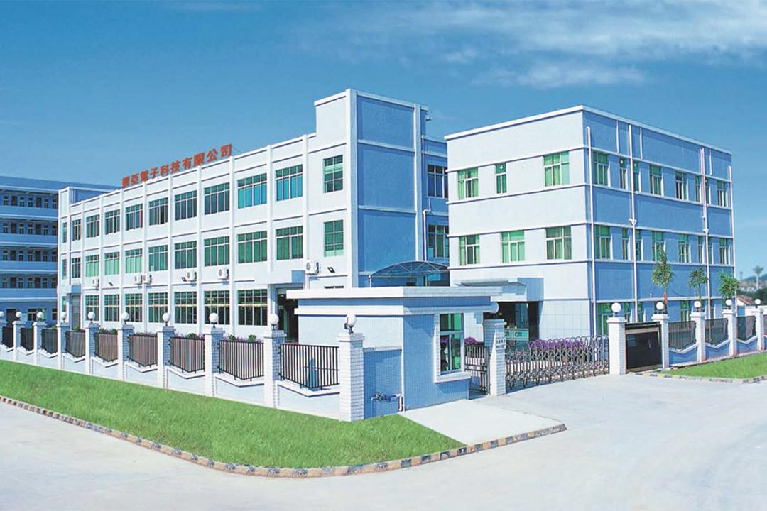 東莞市豐亞電子科技有限公司