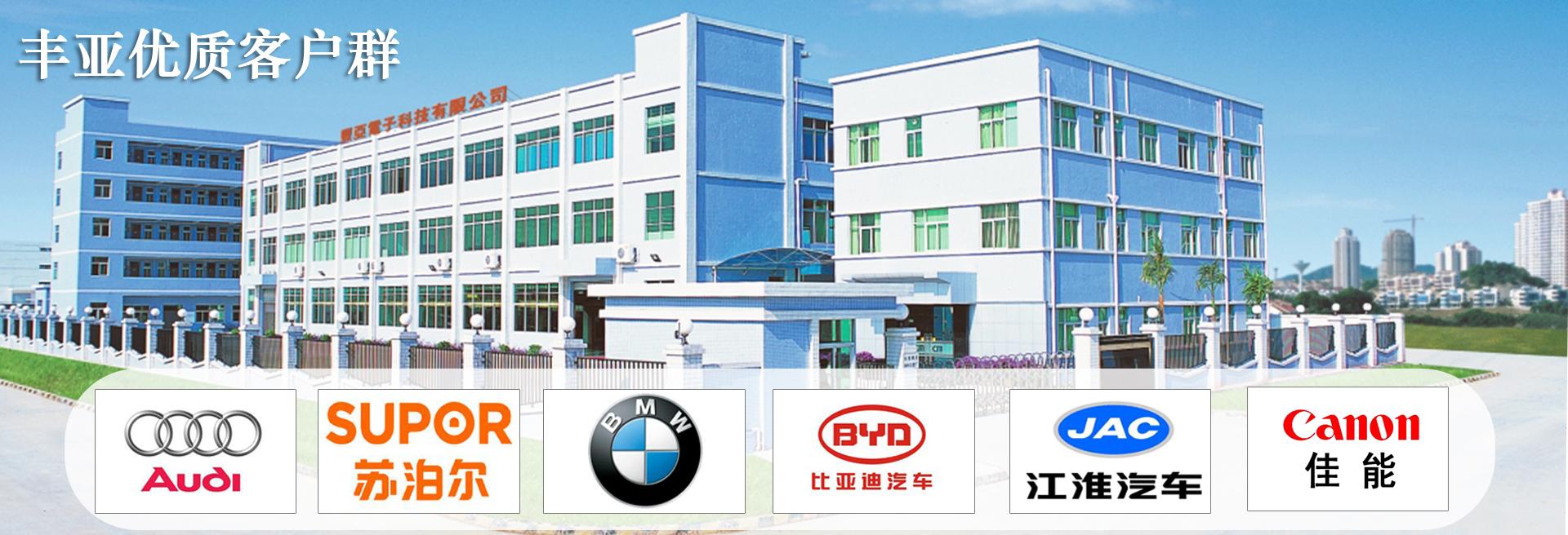起重電磁鐵的用途與注意事項-東莞豐亞電子科技有限公司