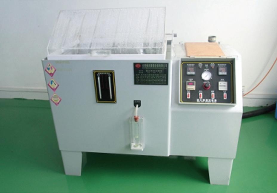 生產設備1