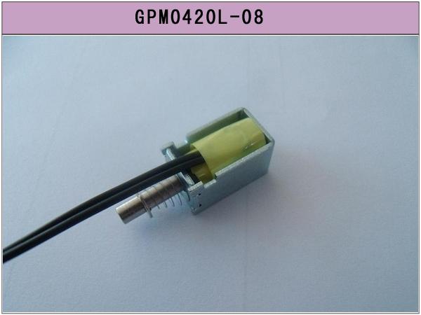 東莞豐亞保持式電磁鐵產品。