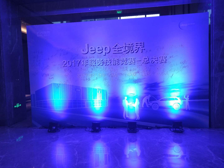 上海舞台搭建用到的灯光音响设备有哪些