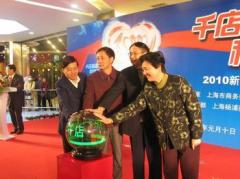 让利眺帮您控制上海灯光音响租赁的预算吧!