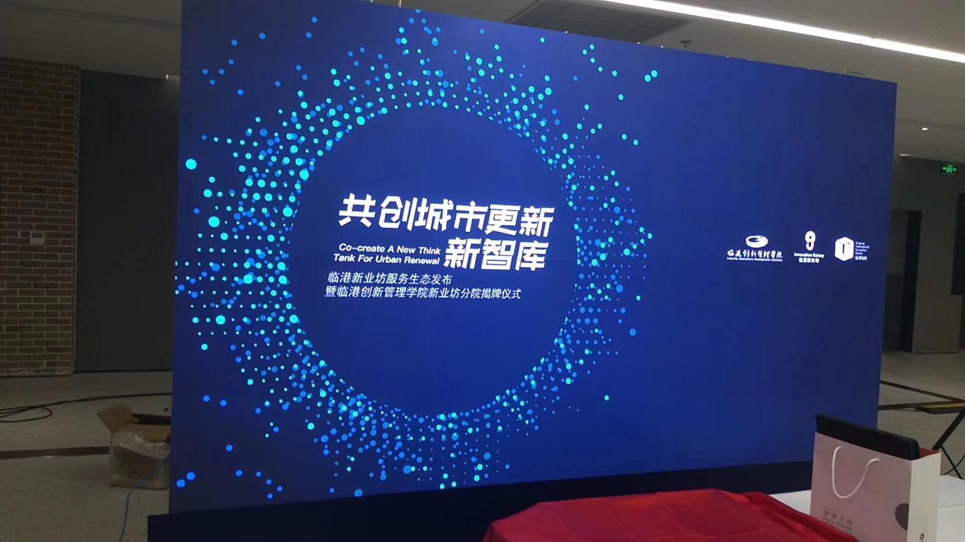 上海Led大屏租赁有什么特点