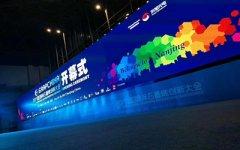 上海Led大屏租赁的适用范围有哪些?