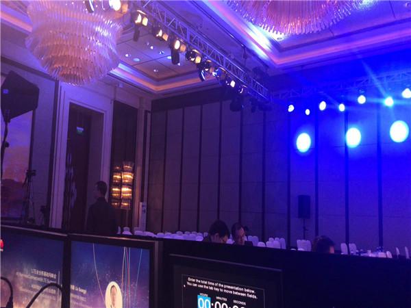 华为LTE全业务基础网峰会