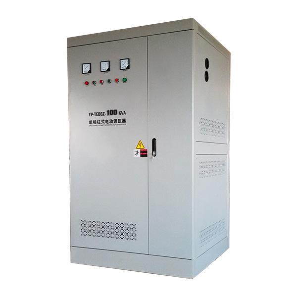 TEDGZ单相大功率柱式电动调压器