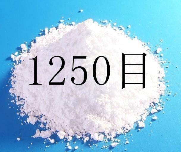 福建重钙粉