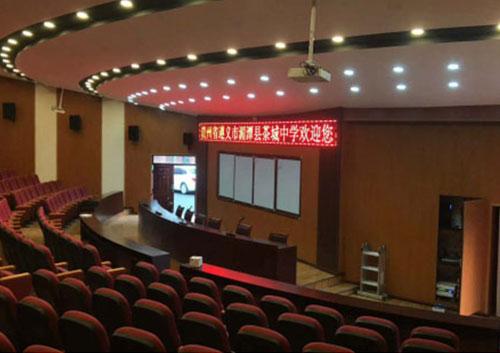 上海市科技规划院
