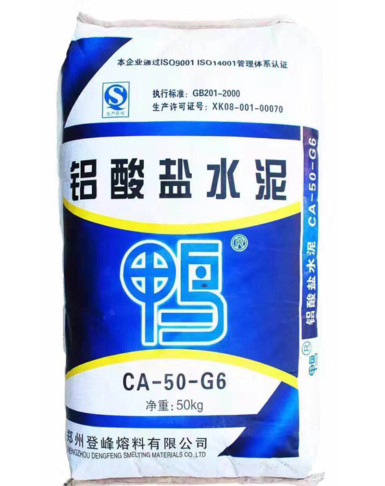 铝酸盐水泥。