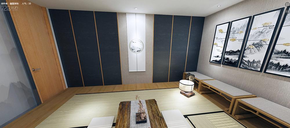 閔行智慧園-茶室