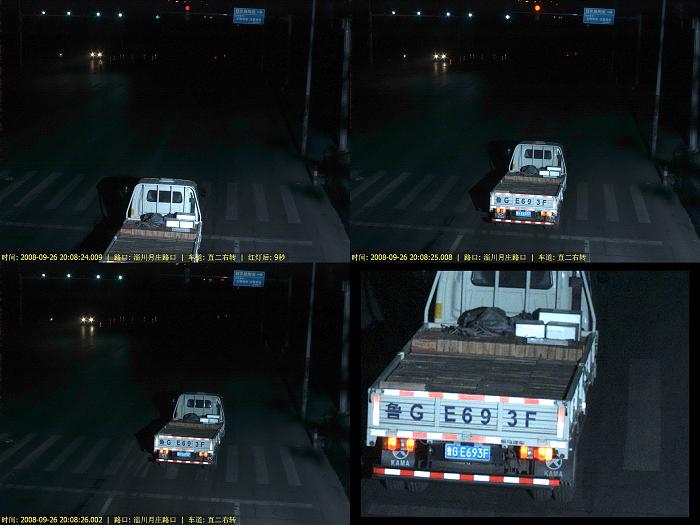 博阳LED频闪补光灯应用于湖南省长沙望城县电警道路以及卡口项目抓拍