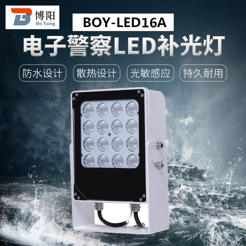 大华款LED补光灯