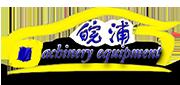 兴发xf115国际娱乐