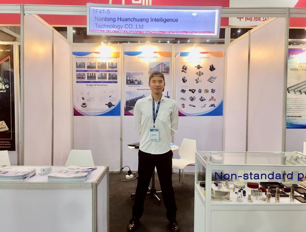 泰國國際機械制造展會