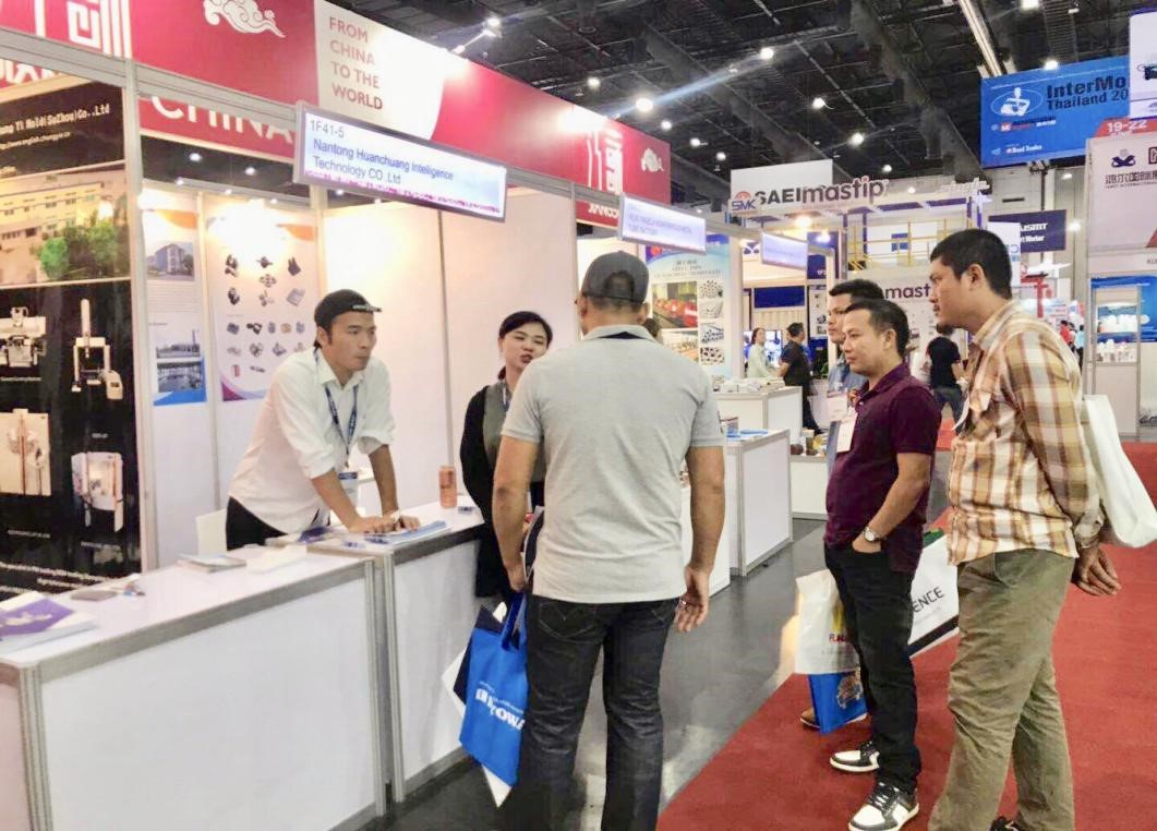 泰國國際機械制