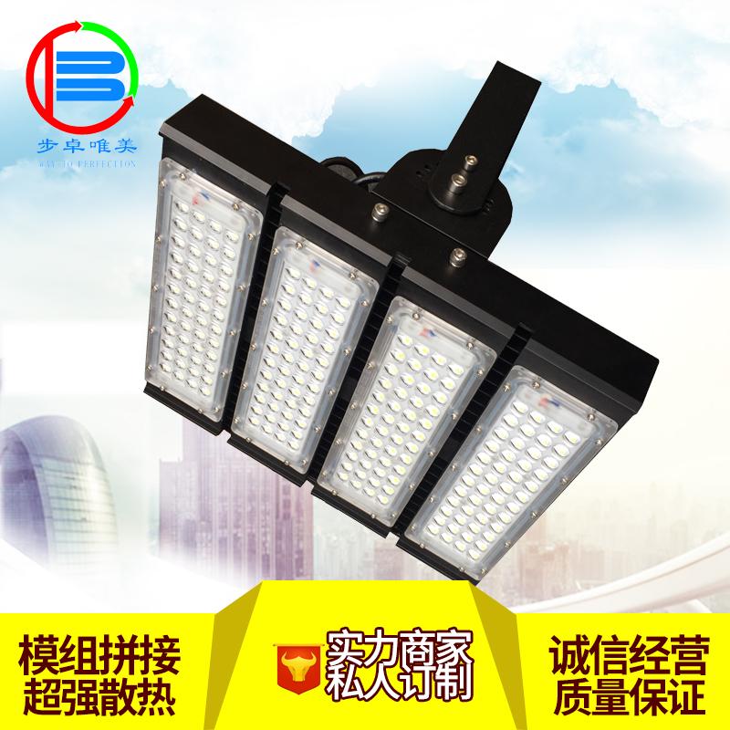 RS模組投光燈