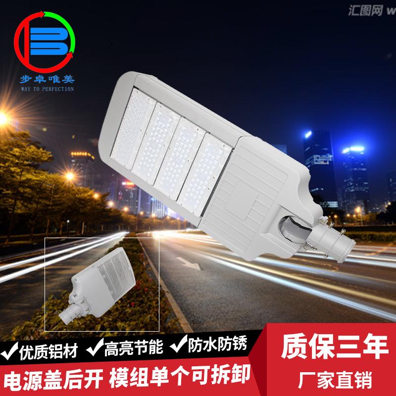 SF292路燈