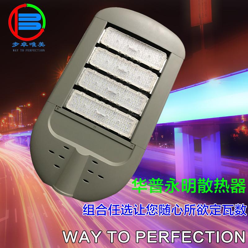 WH-A模組路燈