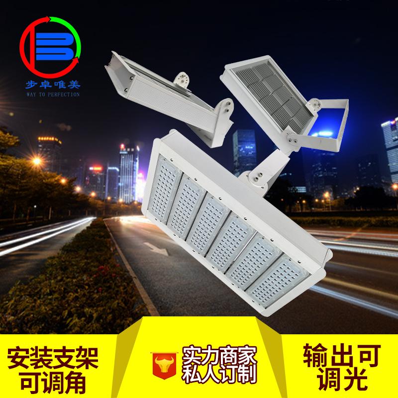 WH平板模組投光燈