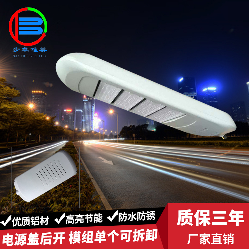 XB模板路燈