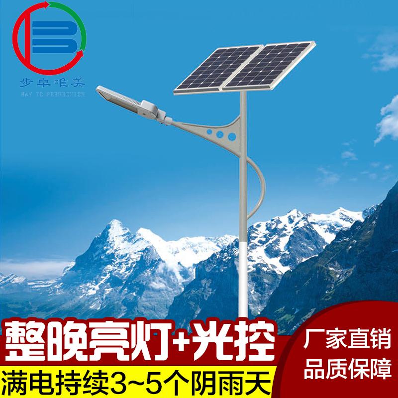 普能太陽能燈