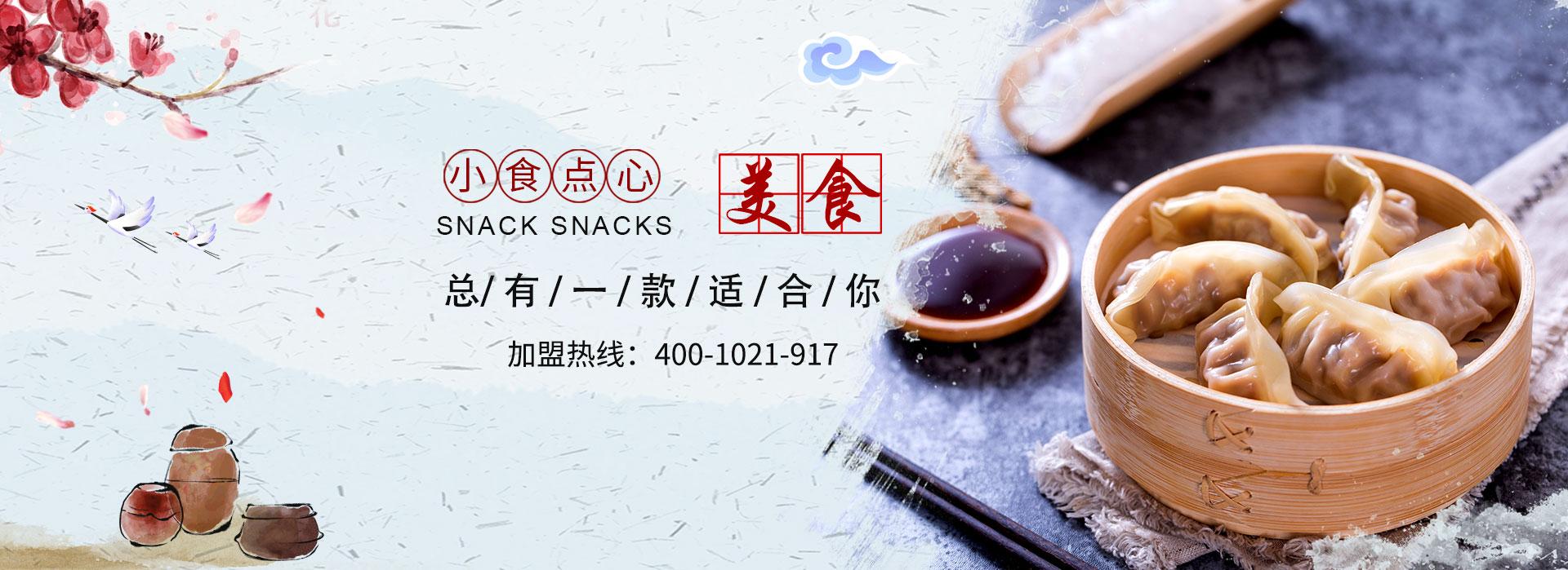 上海申岚餐饮管理有限公司
