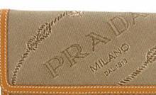 PRADA皮包产品应用解决方案