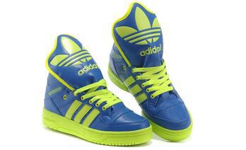 ADIDAS鞋子产品应用解决方案