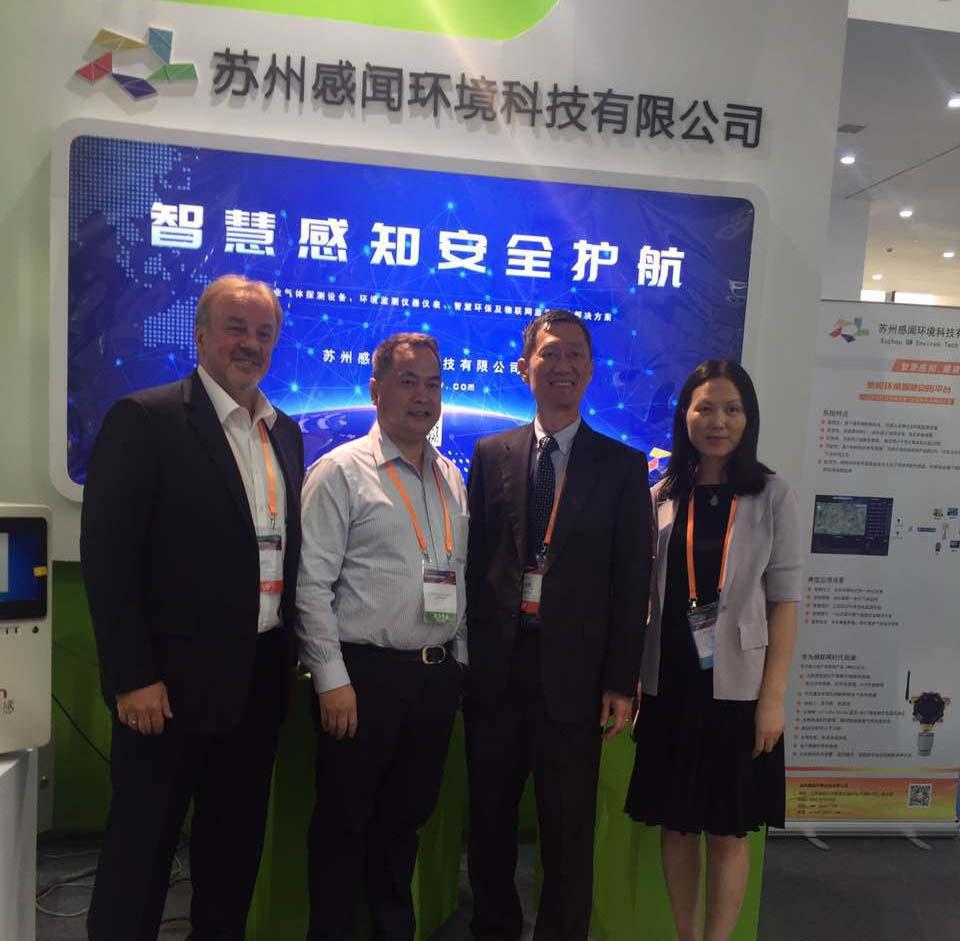 亚洲石化科技装备展