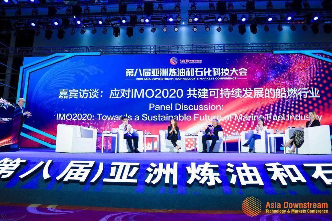 2019亚洲石化科技装备展